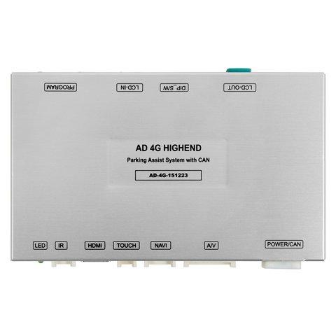 Видеоинтерфейс для Audi/ Bentley/ Volkswagen/ Porsche с функцией PAS Превью 1